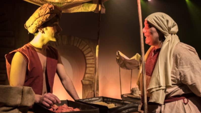 Vigoplan | Aladino Teatro Vigo