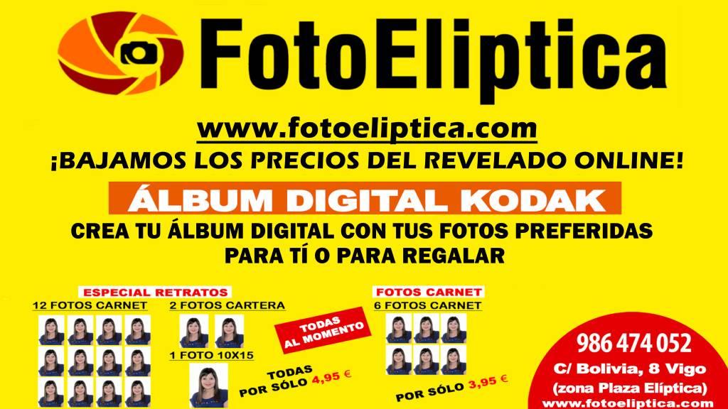 Vigoplan | Foto Eliptica Album