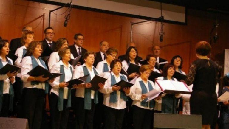 Lee más sobre el artículo IV Congreso Nacional de Directores de Coro