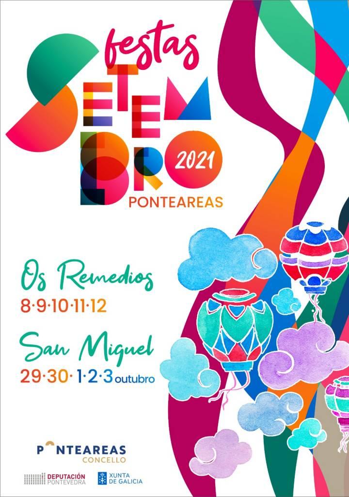 Vigoplan   Así Serán Las Fiestas De Septiembre   Concello De Ponteareas